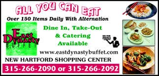 East Dynasty Buffet