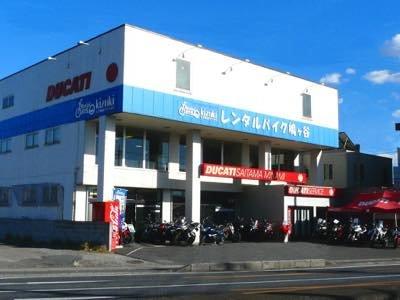 Kizuki Hatogaya