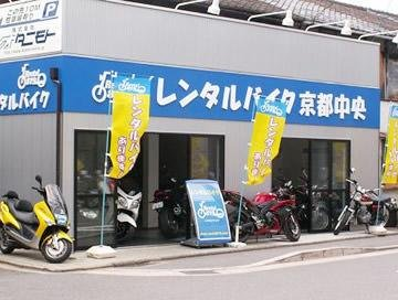 Rental819 Kyoto Chuo