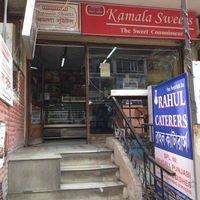 Kamala Sweets