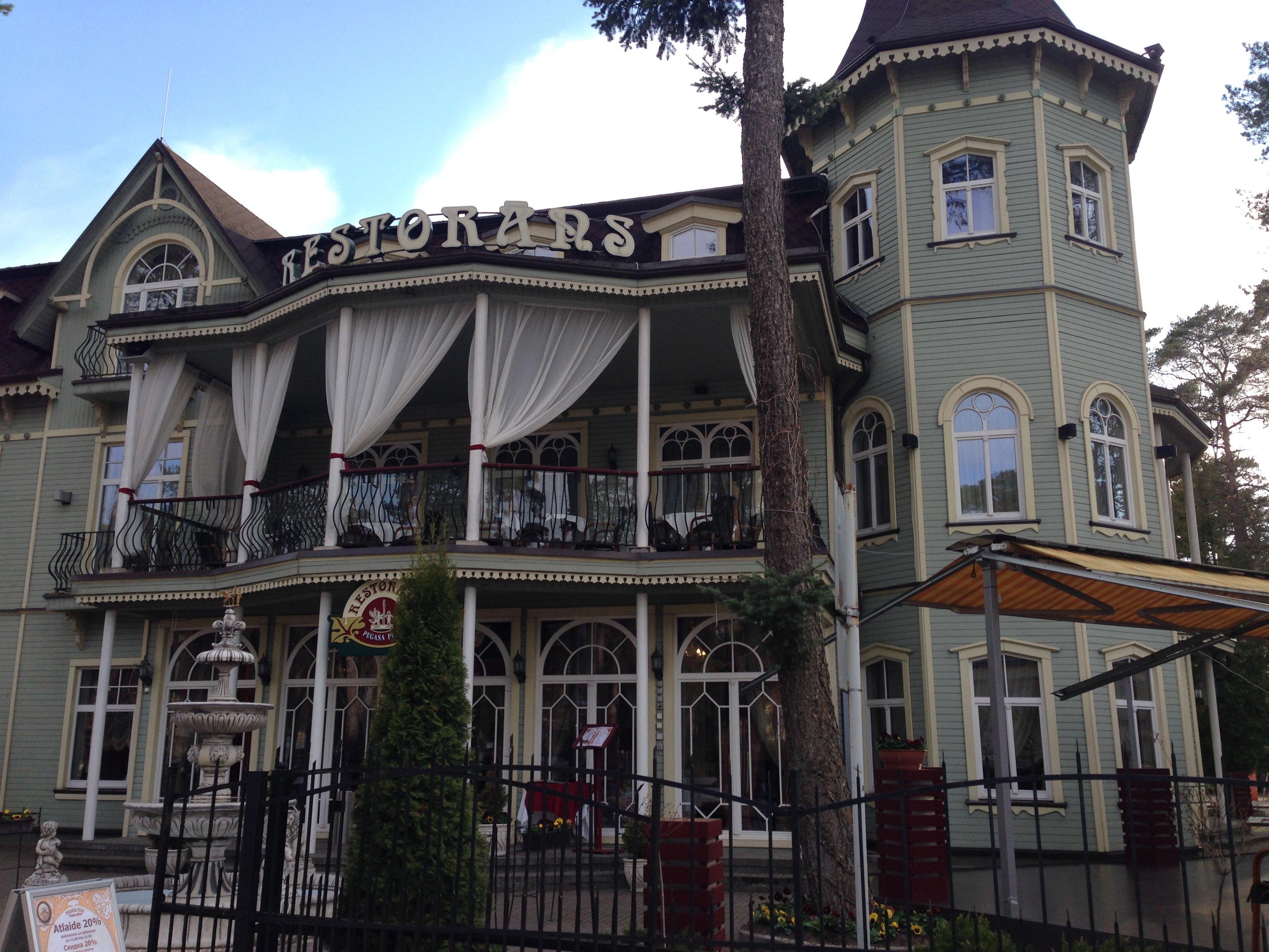 Спа гостиница Pegasa Pils