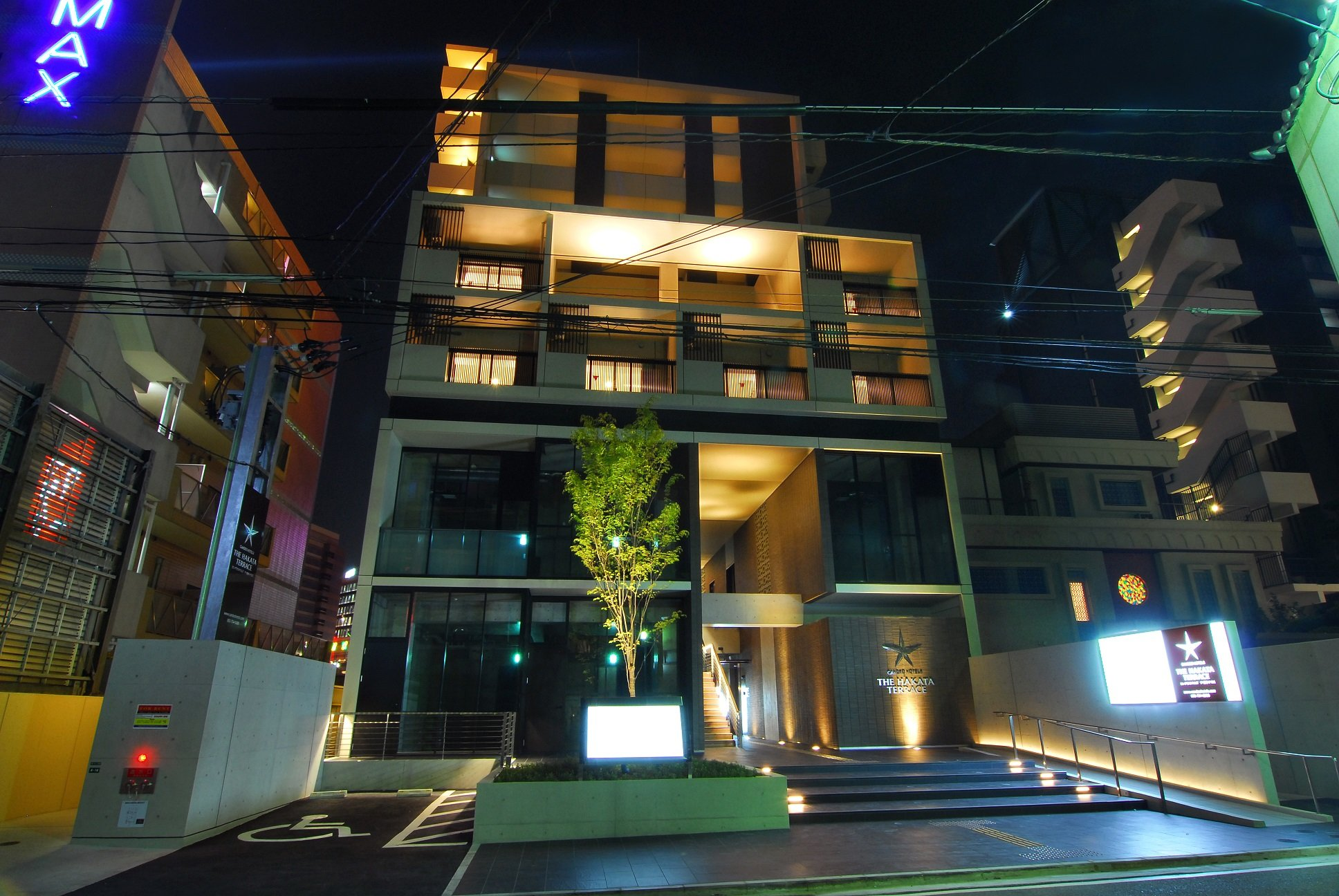 Candeo Hotels The Hakata Terrace