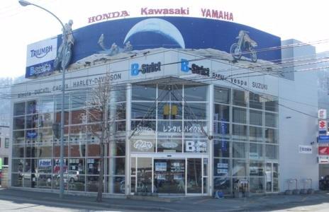 Rental 819, Sapporo