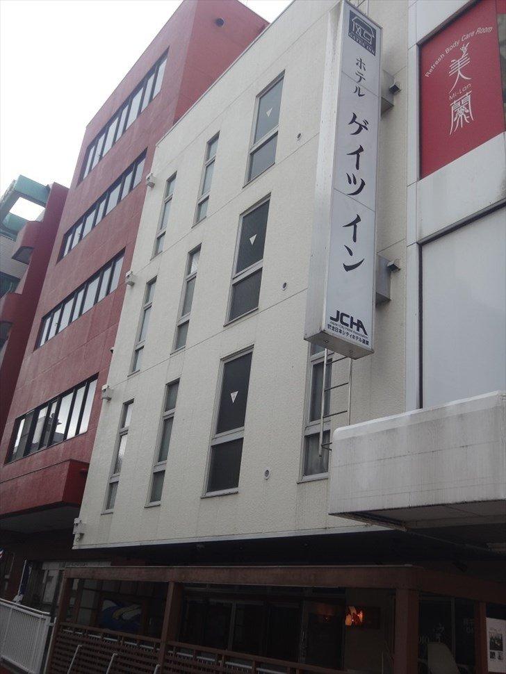 Business Hotel Gates Inn