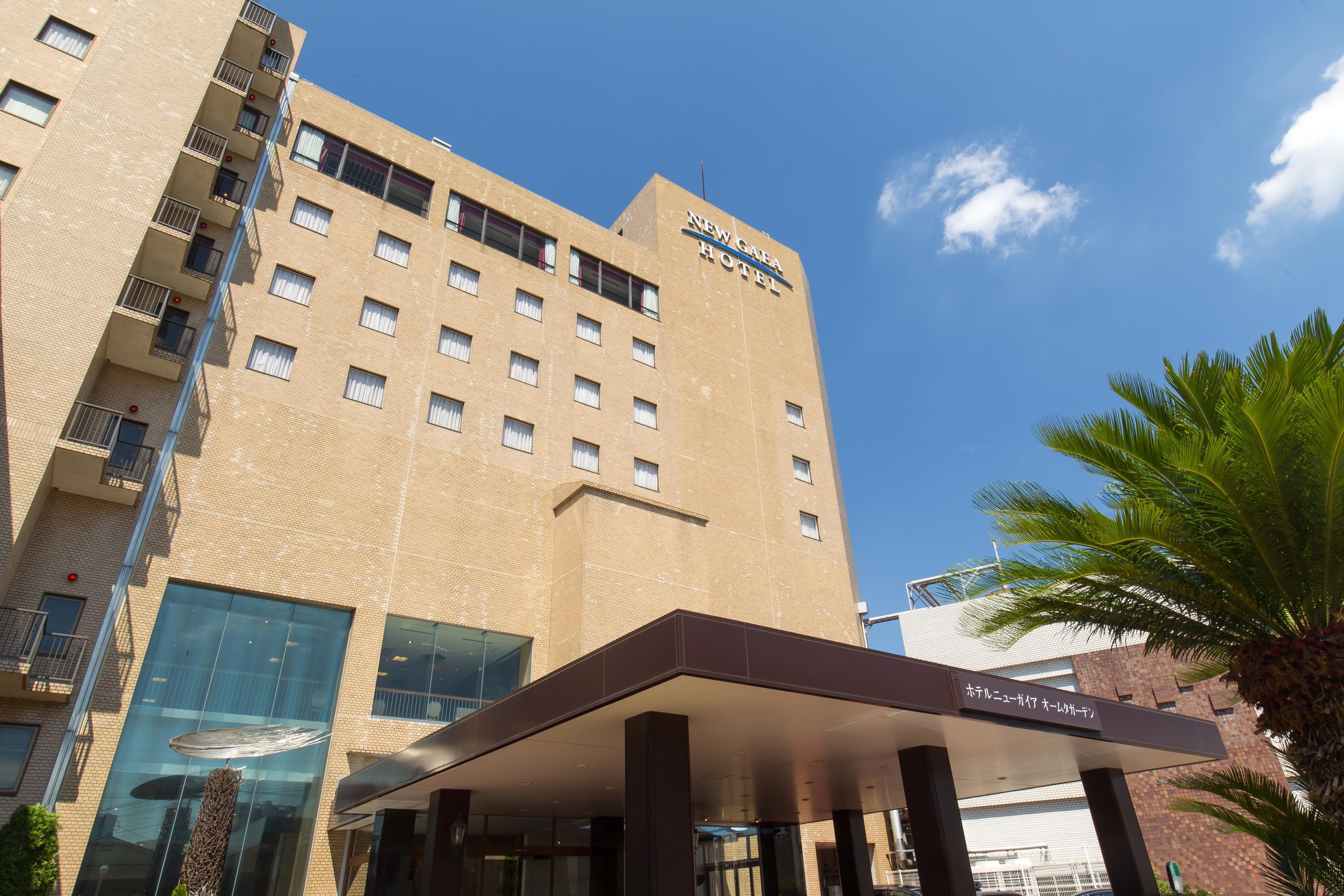 Hotel New Gaea Omuta Garden