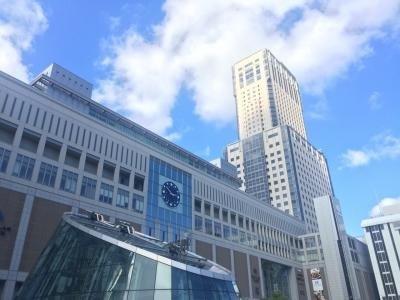Stellar Place Sapporo