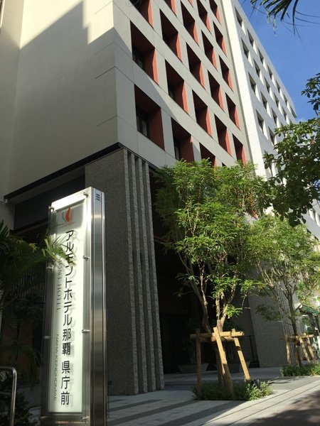 """Almont Hotel Naha Kenchomae map""的图片搜索结果"