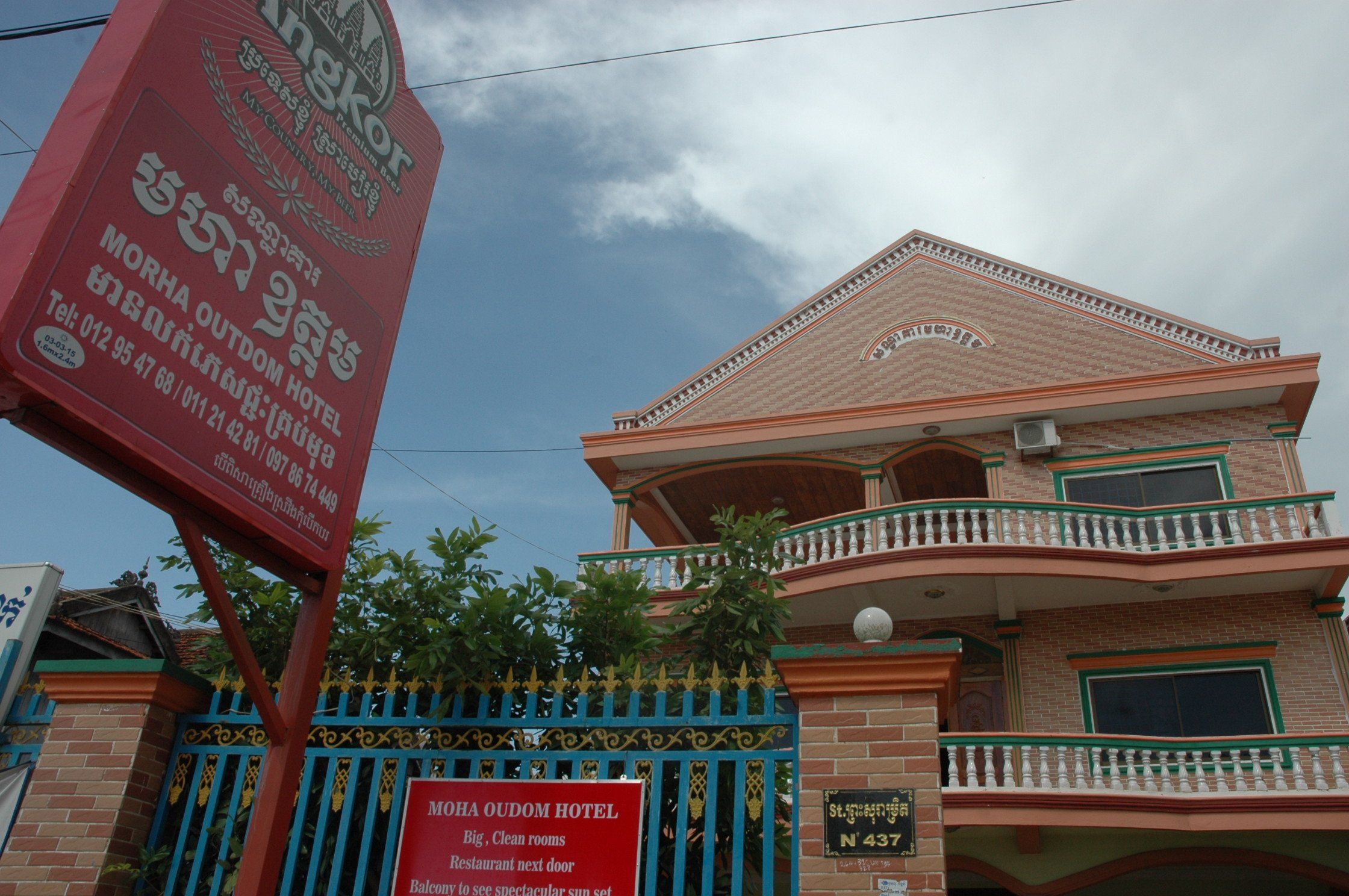 Moha Oudom Hotel