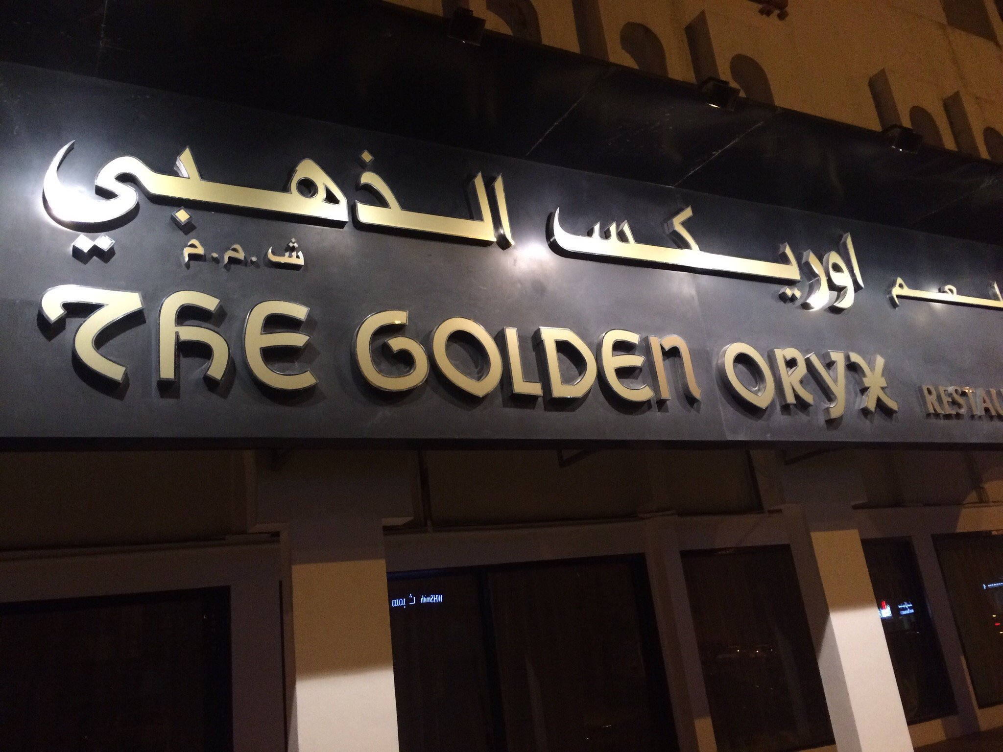 The Golden Oryx