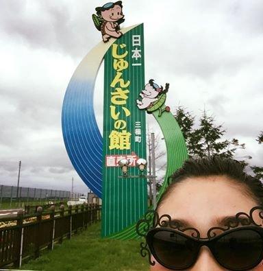 Junsai no Yakata