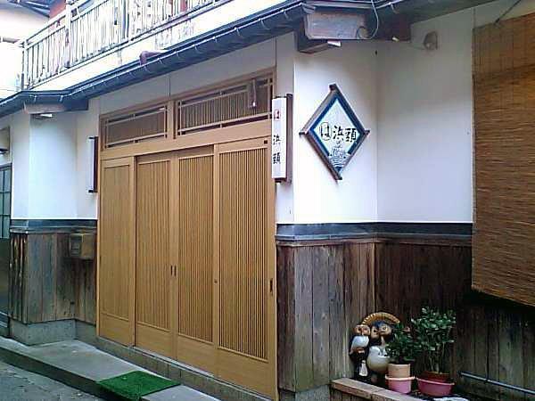 Minshuku Hamagashira