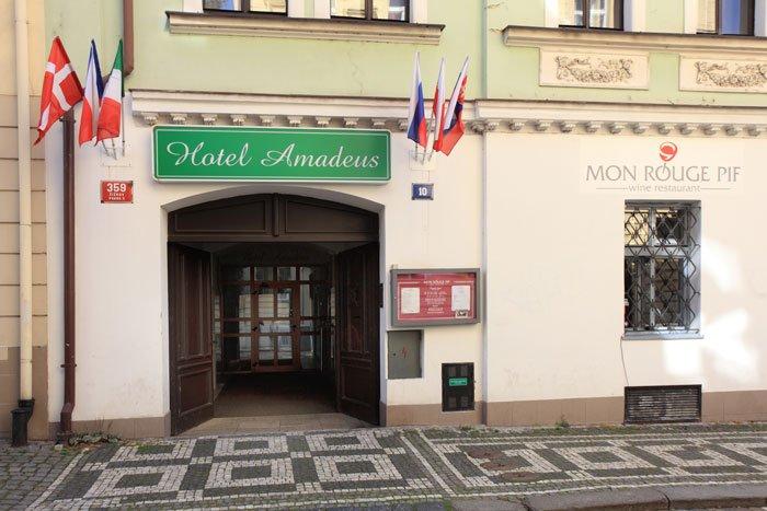 アパートホテル アマデウス