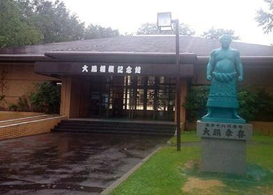 Taiho Sumo Memorial Museum