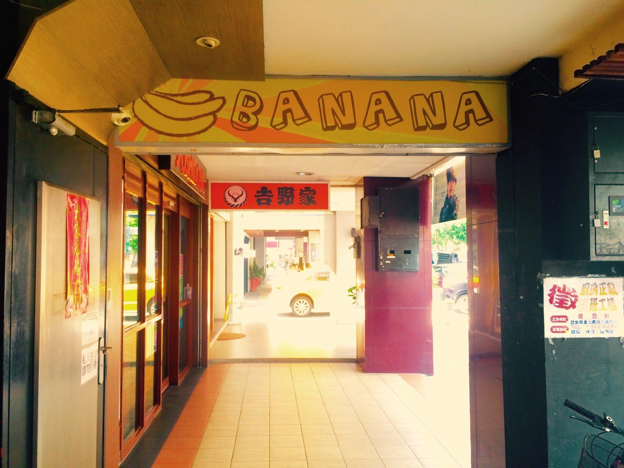 Banana Hostel