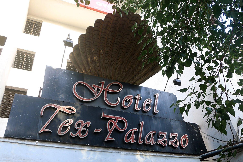 텍스-팔라소 호텔
