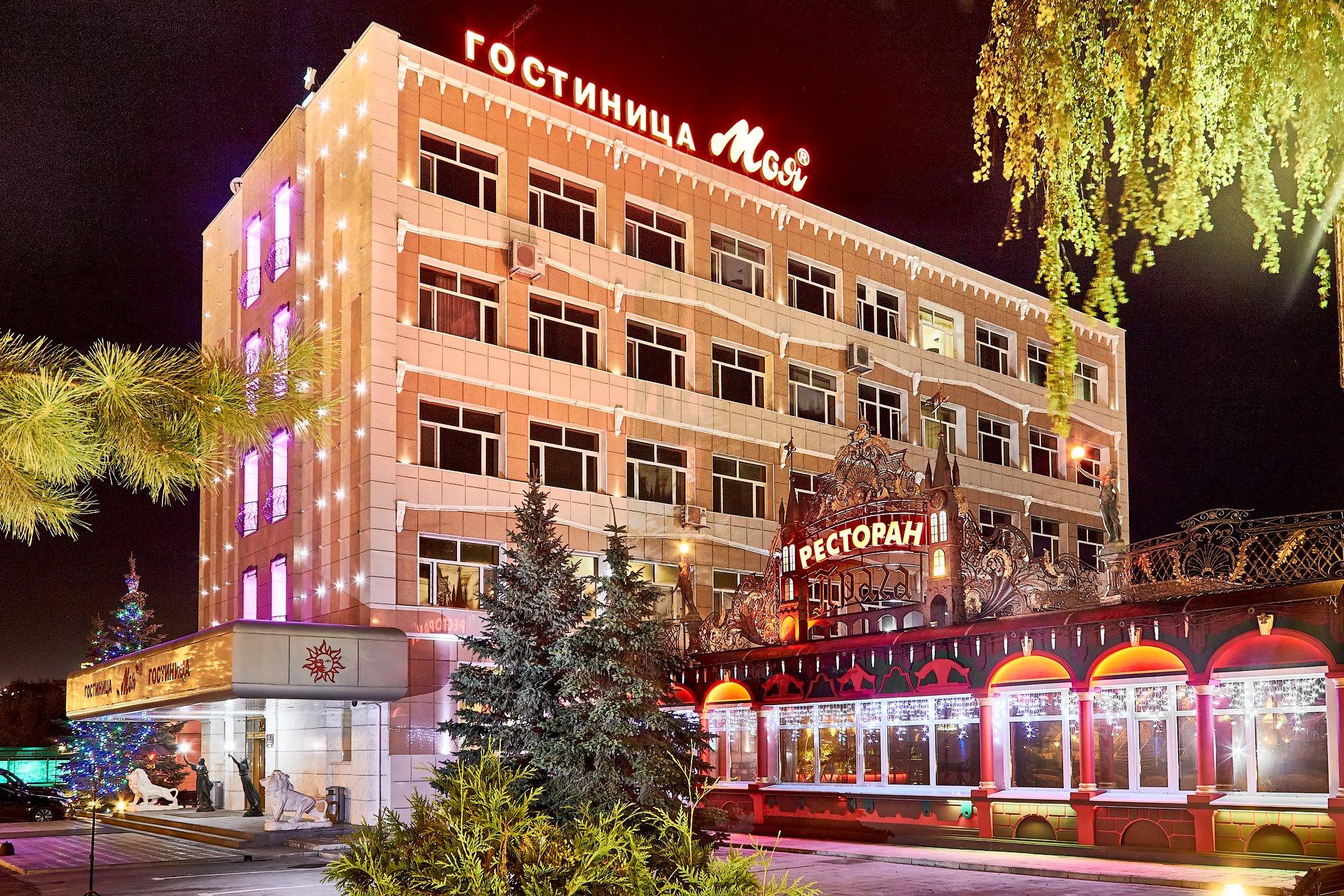 Гостиница Моя
