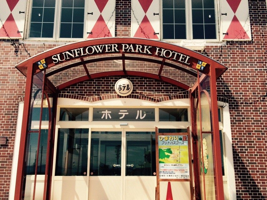 Sun Flower Park Hotel