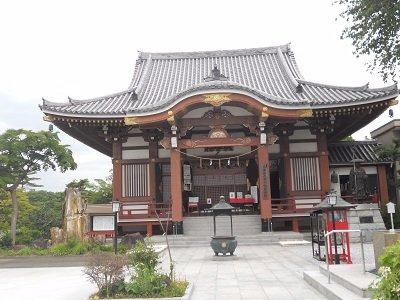 Naritasan Sendai Bunin