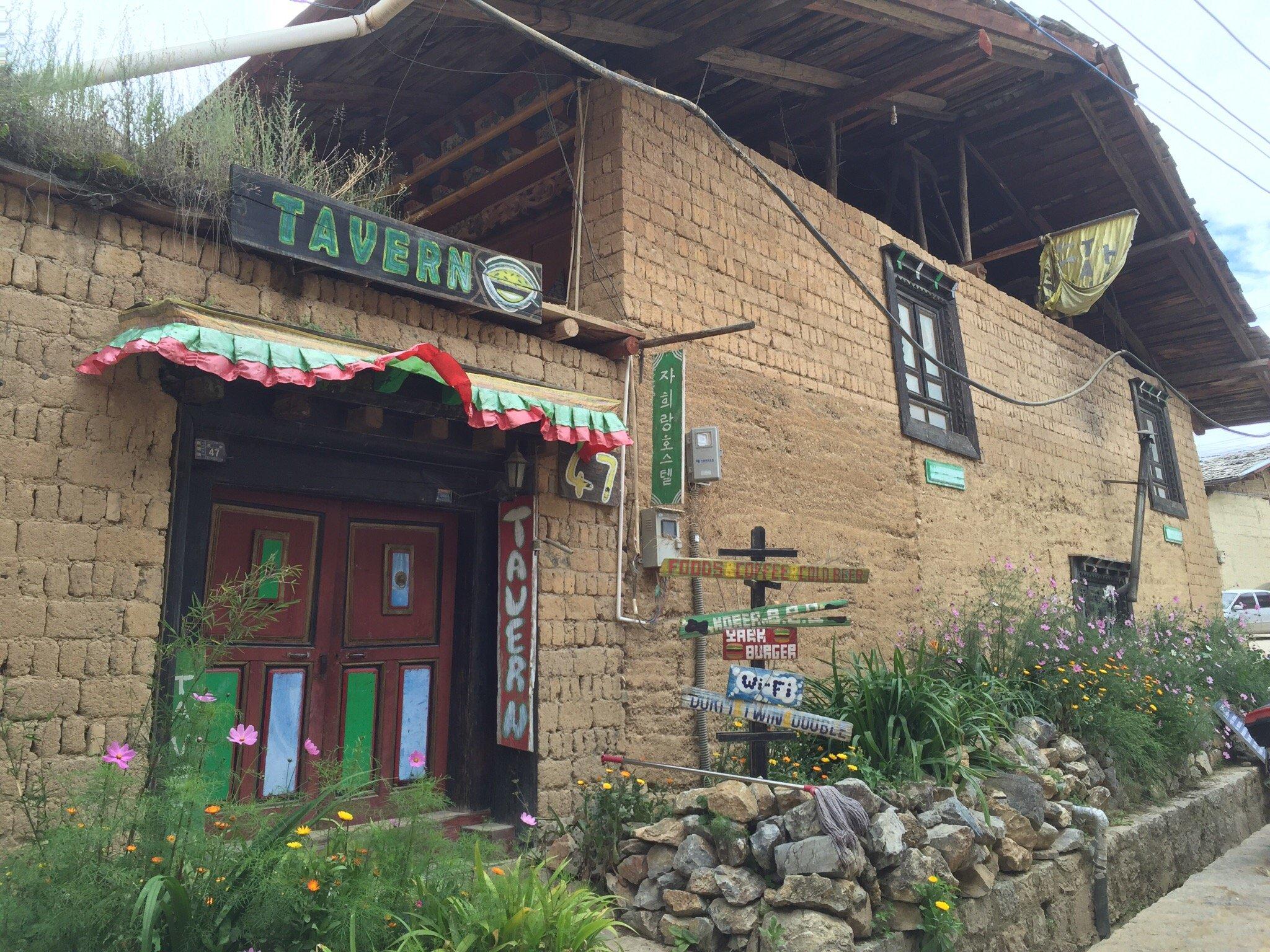 Tavern 47