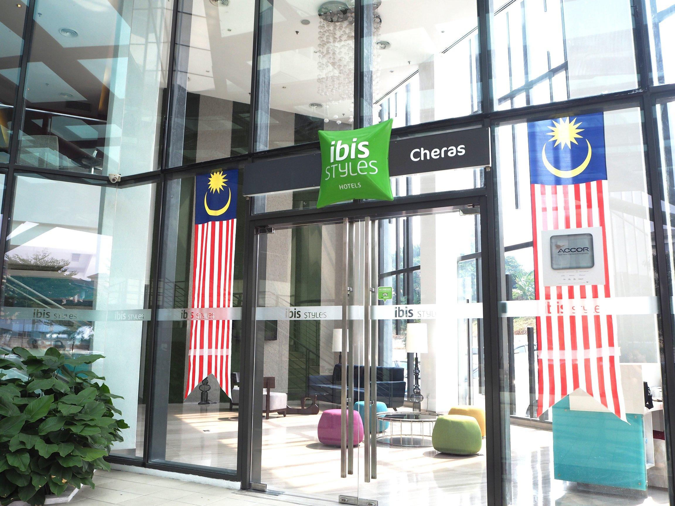 吉隆坡蕉赖宜必思样式酒店