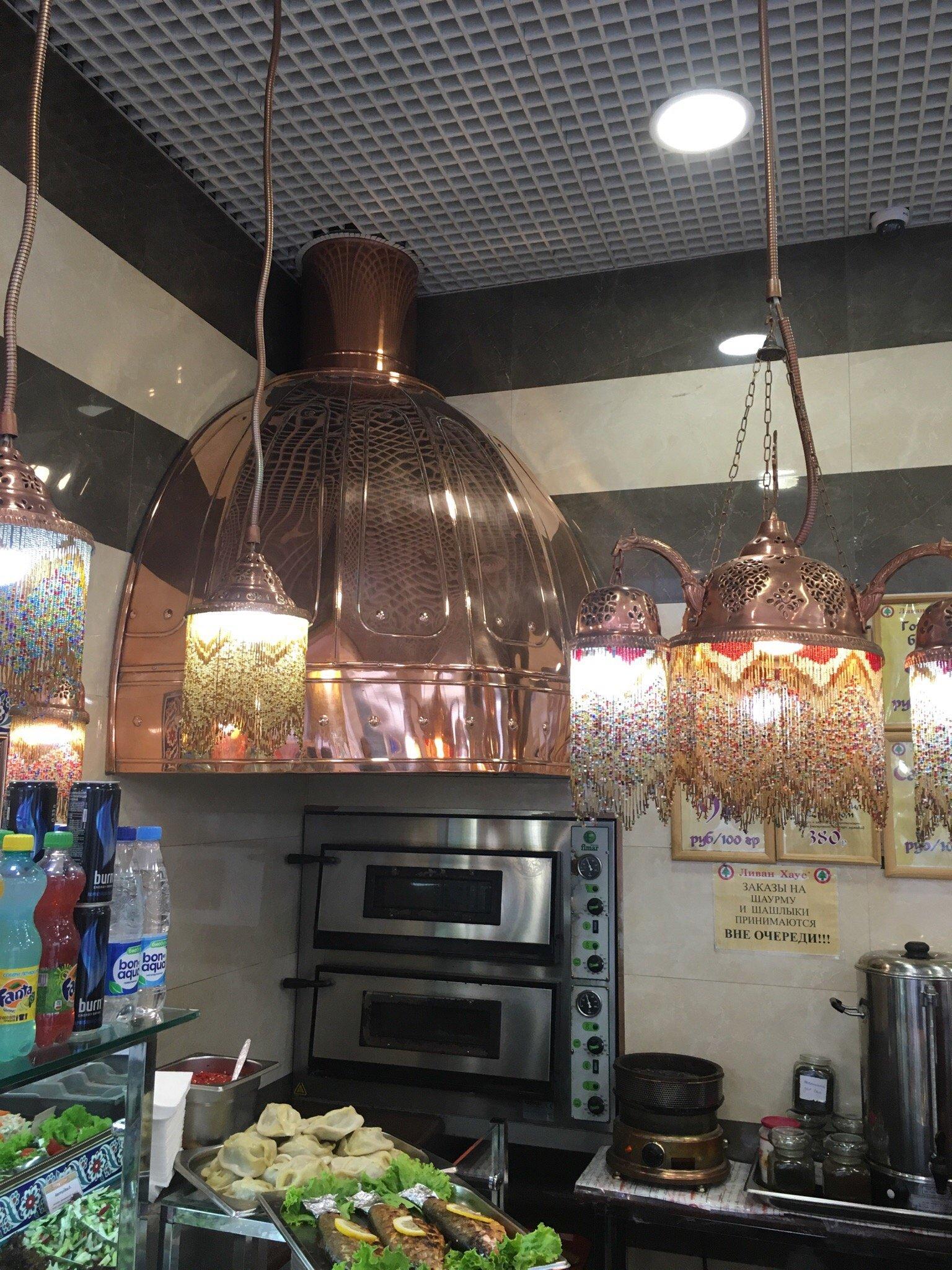 Il tsitizin per comprare in Kirov