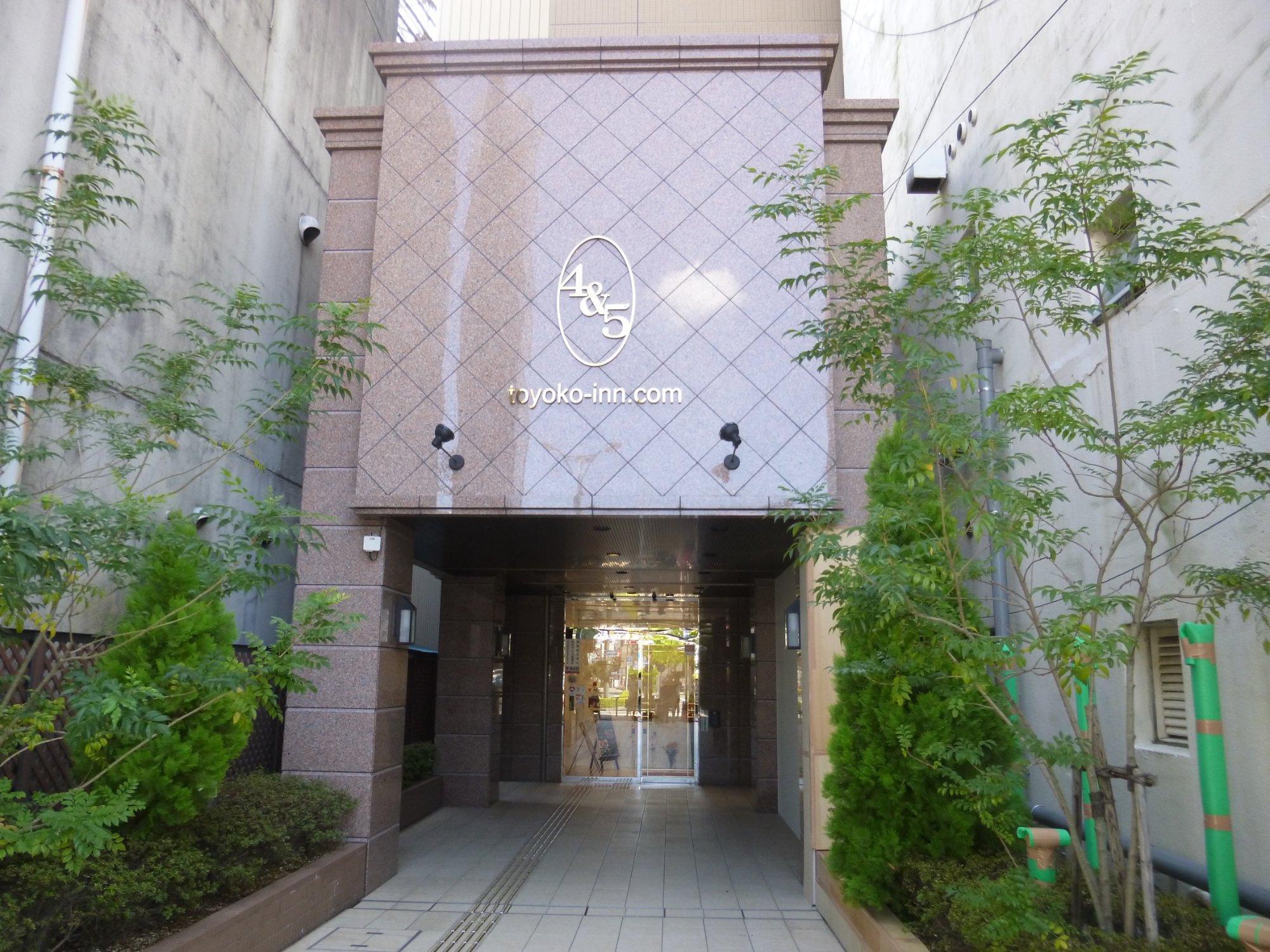 東橫INN 藤枝站北口