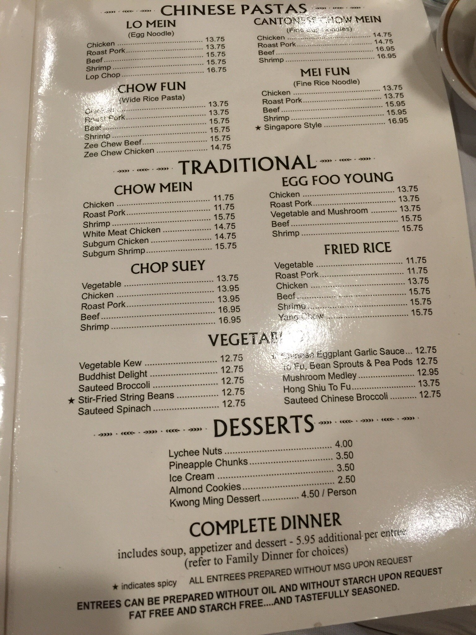 Kwong Ming Chinese Wantagh Restaurant Reviews Phone