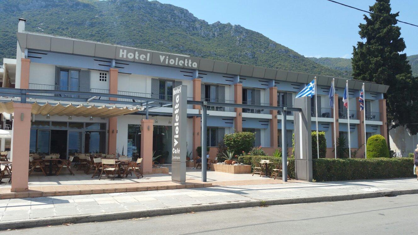 維奧萊塔飯店
