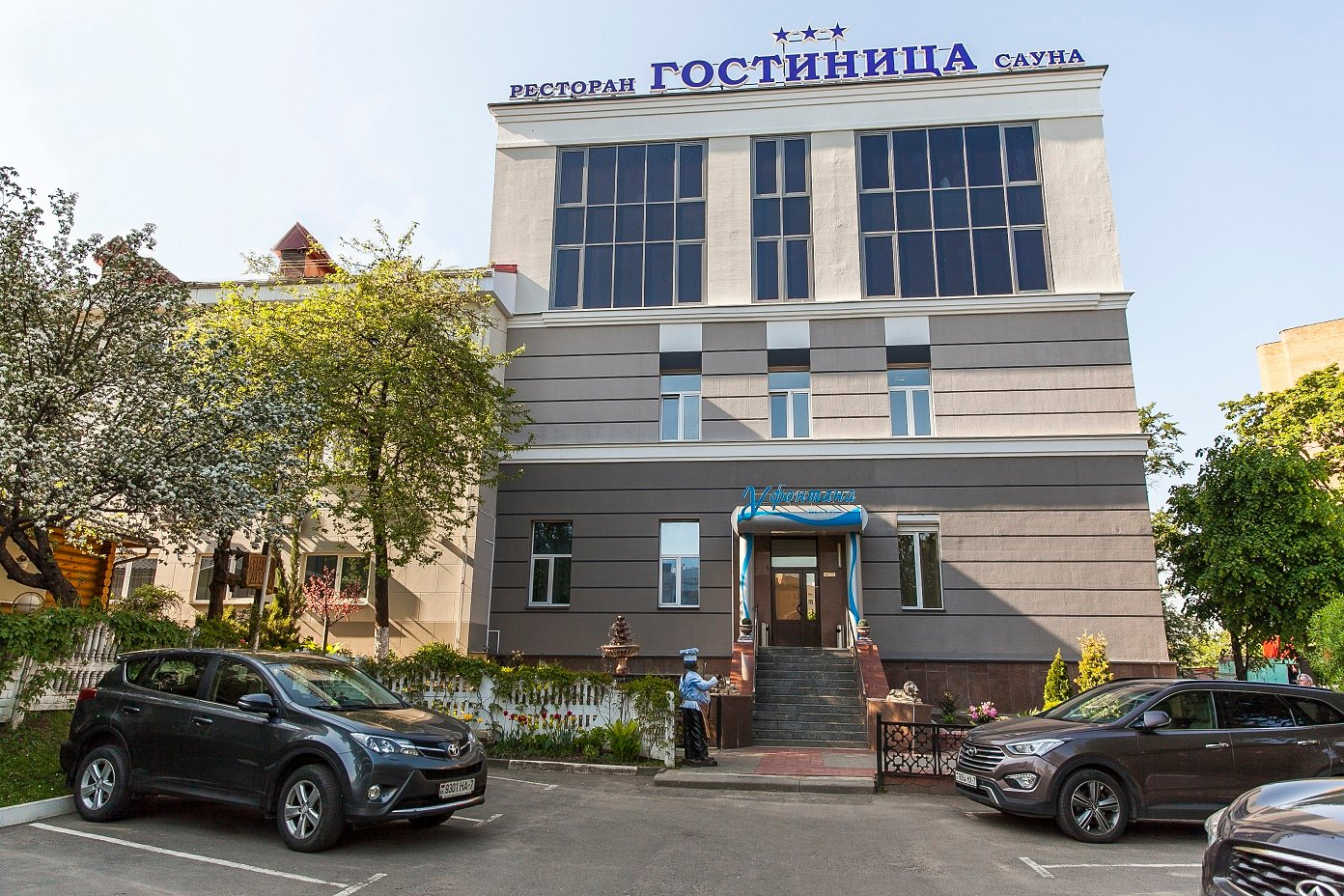 U Fontana Hotel