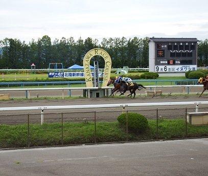 Kanazawa Horse Park