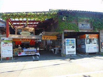 Daishoji Riverboat Tour