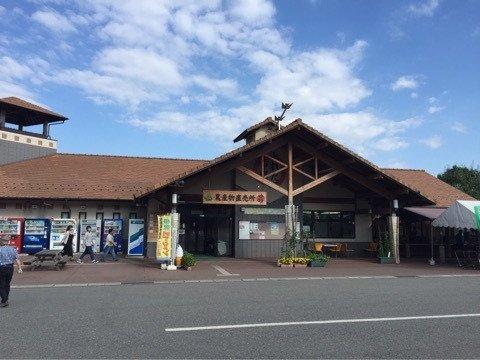 Miharasi Farm