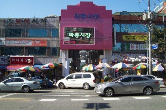 Waryong Market
