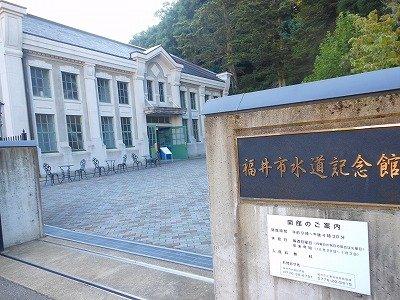 Waterworks Memorial Museum
