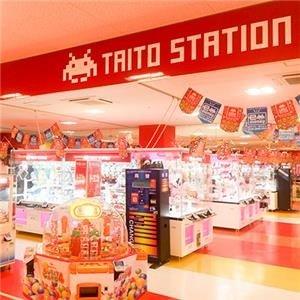 Taito Station Sunnyside Mall Kokura