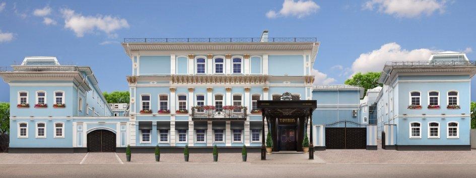 Boutique Hotel Turgenev
