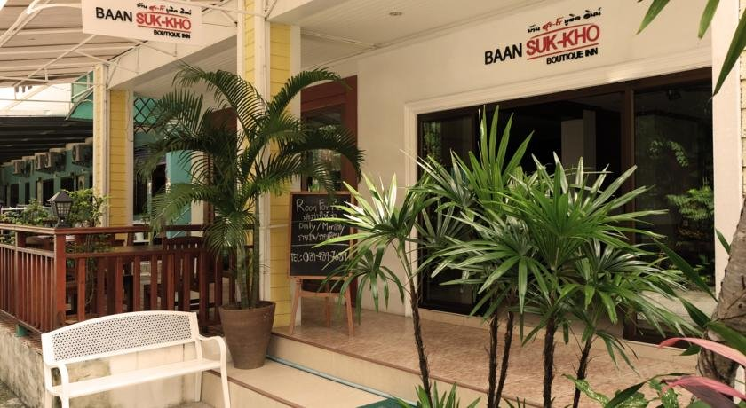 Baan Suk-Kho Boutique Inn