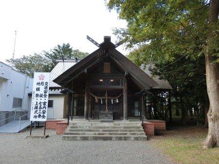 Nishikiyama Temmangu
