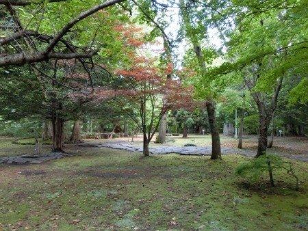 Yukawa Park