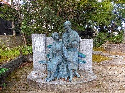 Omatsu Takamatsu Statue