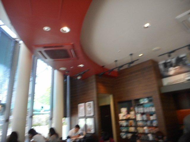 Starbucks Coffee Tokyo Dome City LaQua, Bunkyo - Yotsuya / Iidabashi - Restau...