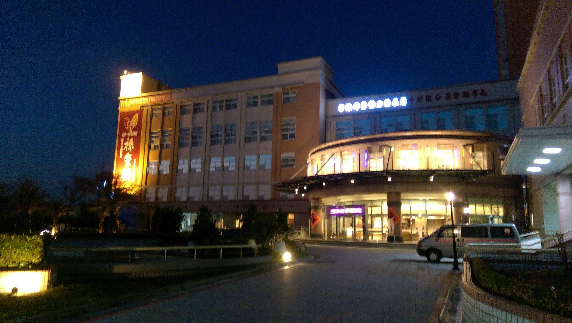 リーダーランドマークホテル(立徳鹿港会館)