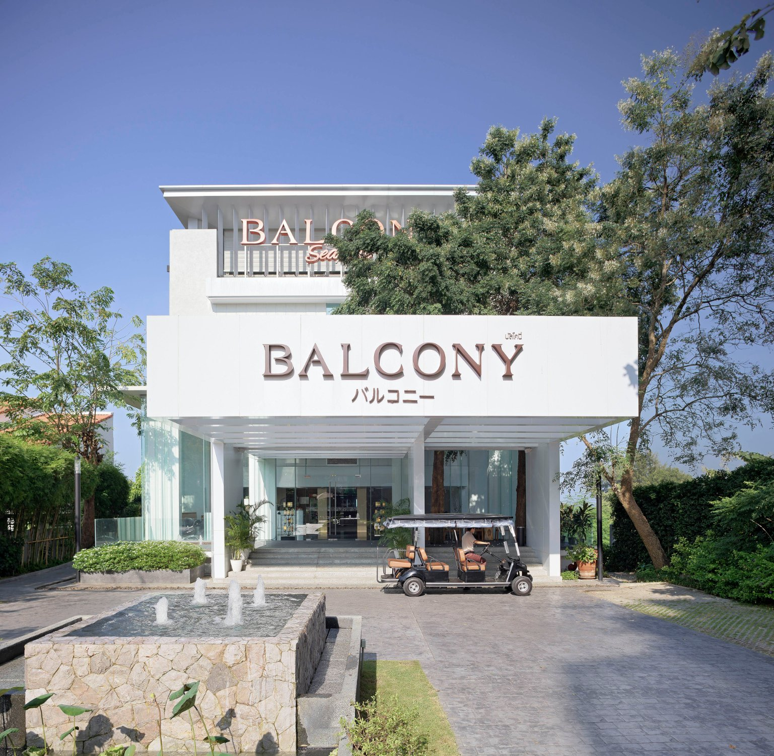 Balcony Seaside