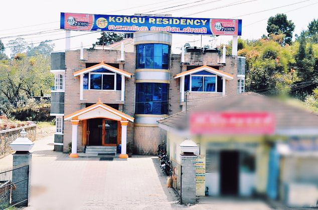 ‪Kongu Residancy‬