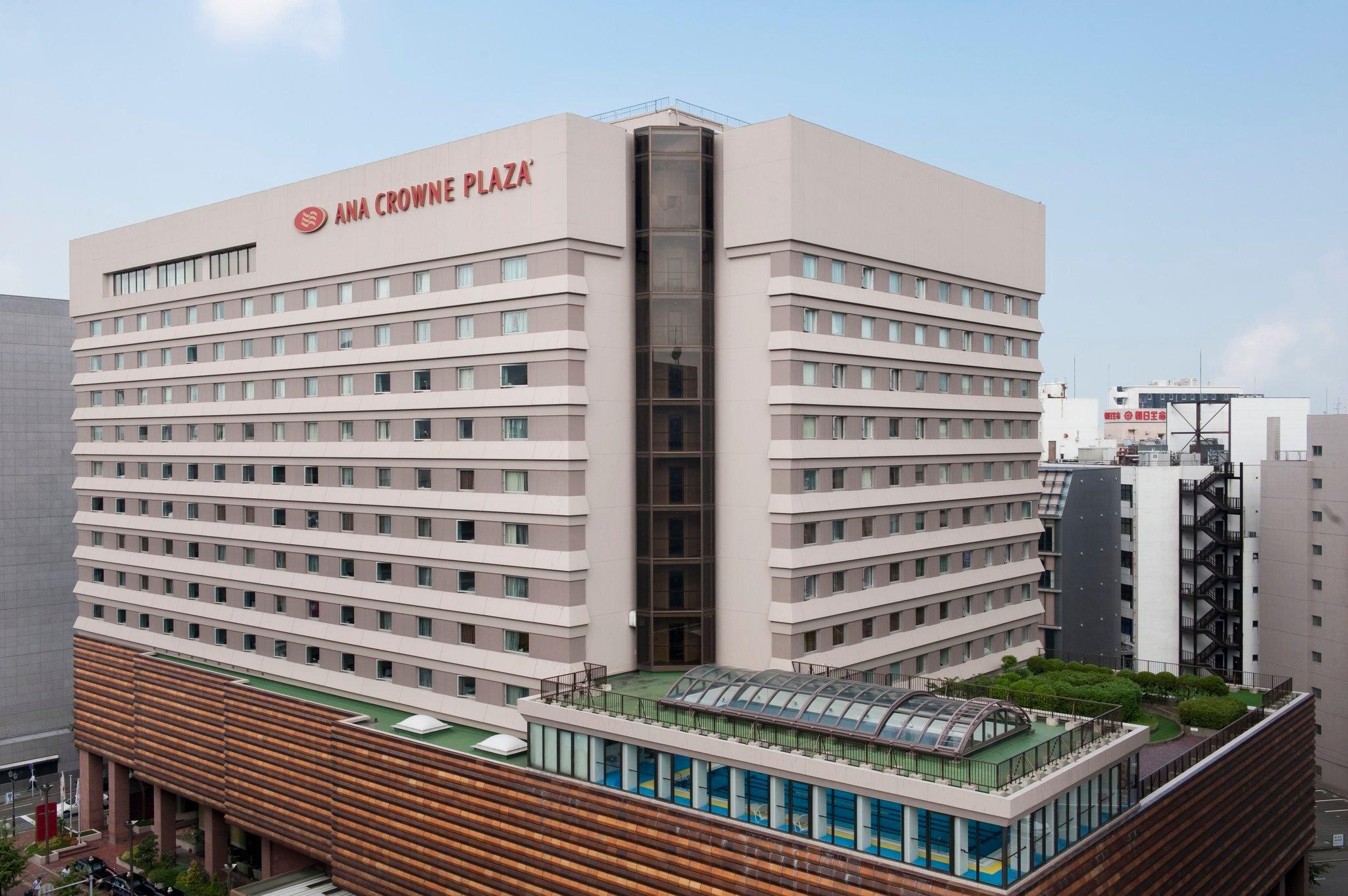 ANA Crowne Plaza Fukuoka
