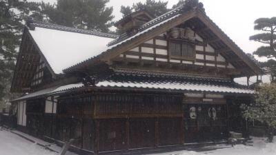Former Aoyama Main Residence