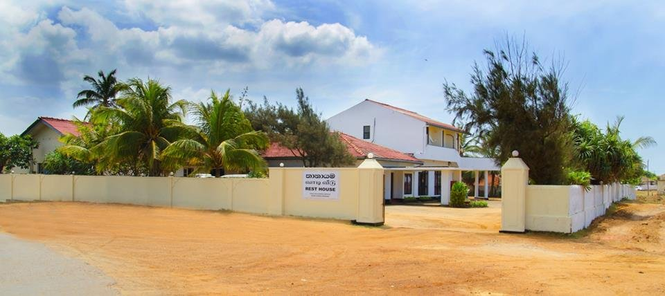 Chilaw Rest House