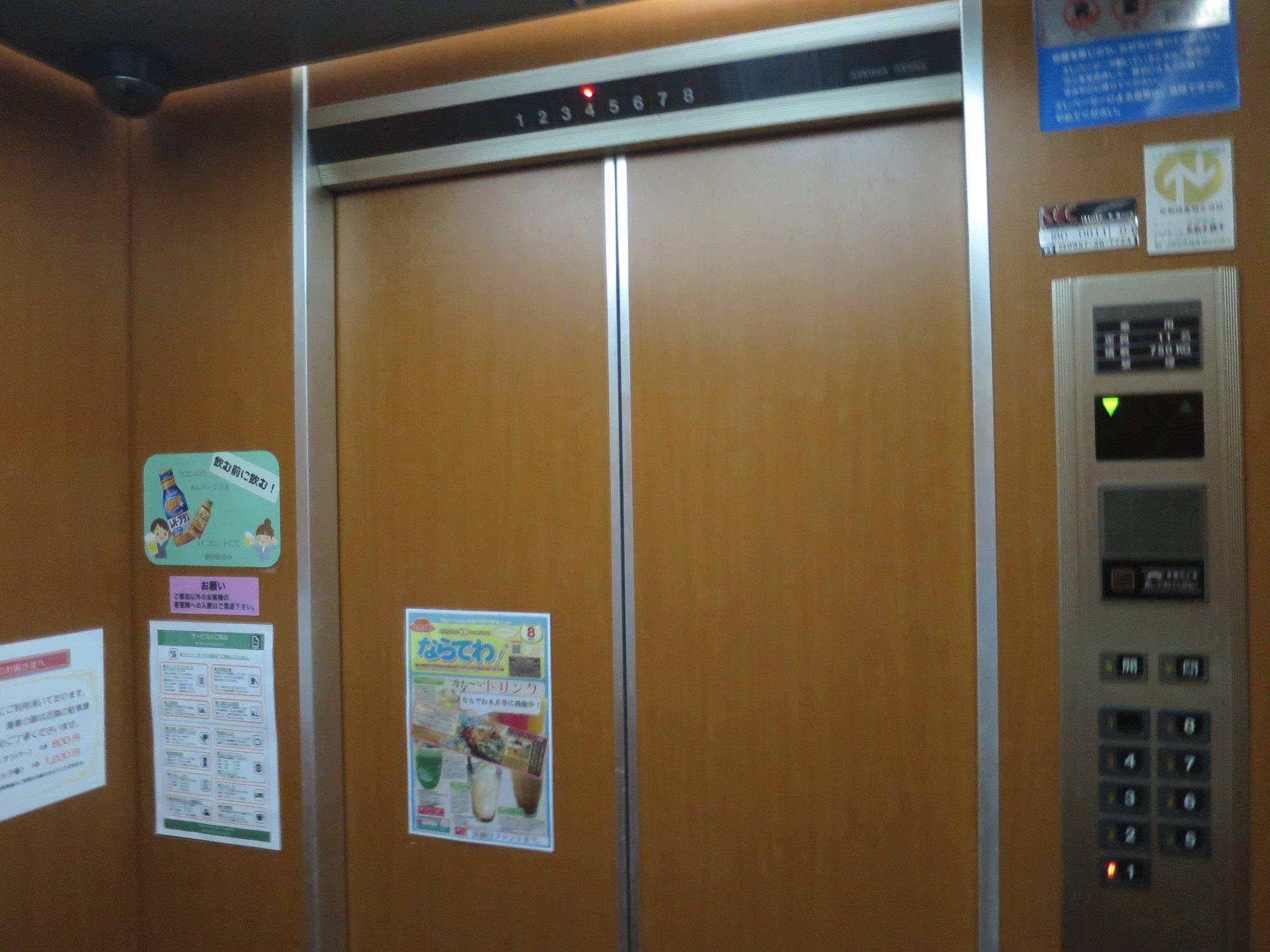 Grand First Inn Sasebo