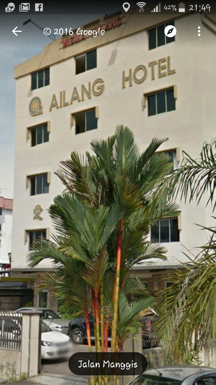 Ailang Hotel