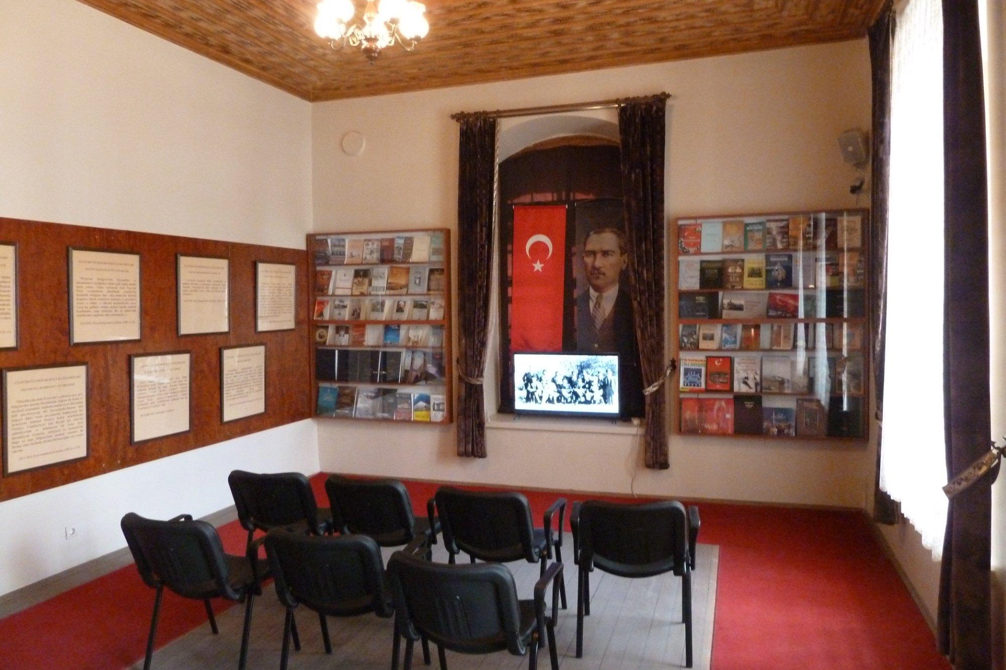 Atatürk Evi Müzesi - Erzurum - Atatürk Evi Müzesi ...